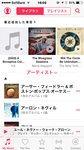 applemusic01.PNG
