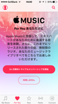 applemusic02.PNG